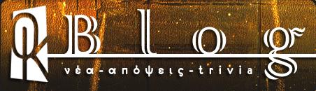 Fantastikos-Kosmos - Νέες Εκδόσεις – Βιβλία – Φανταστική  Λογοτεχνία