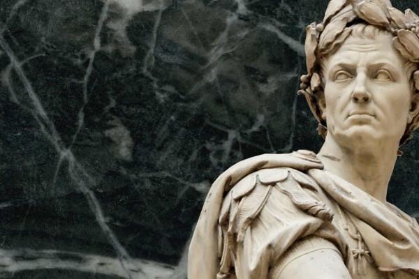 Γάιος Ιούλιος Καίσαρας